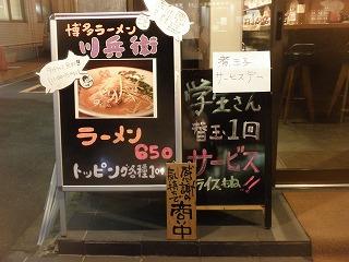 Kawabe1207_05