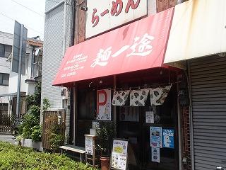 Tukagoshi1207_05