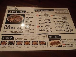 Kazuki1207_01