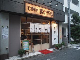 Akadamo1207_03
