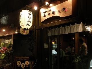 Mtuboshi1207_04
