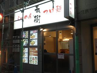 Haruki1208_04