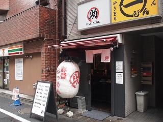 Rusuke1209_04