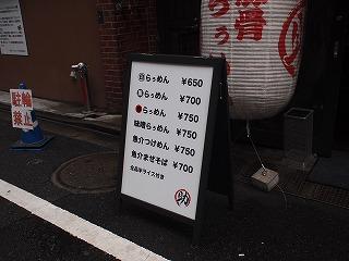 Rusuke1209_05