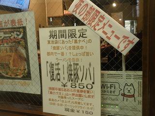 Hajime0003