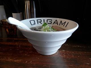 Origami0004