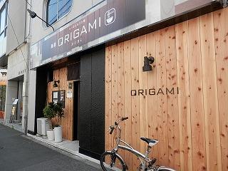 Origami0008