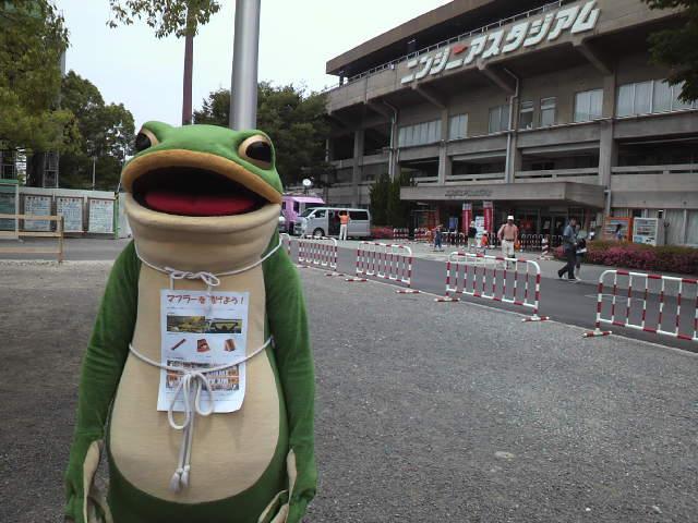 【メモ】愛媛3-2<br />  札幌