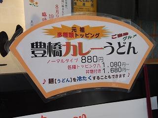 0010_2