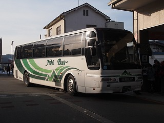 Bc0005