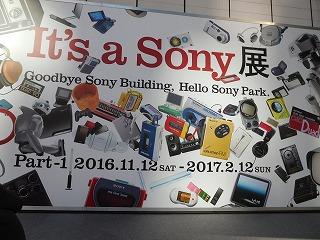Sony002
