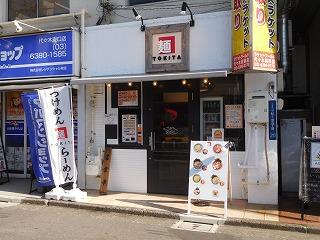 Tokita004
