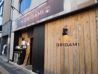 Origami004