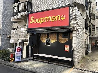 Soupmen004