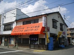 Aizu2