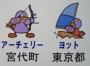 Kobaton1