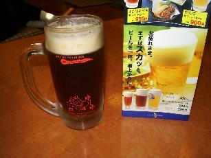 Maebashi11