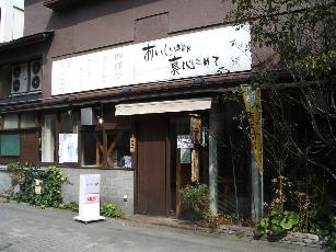Maebashi2_1