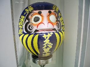 Maebashi5