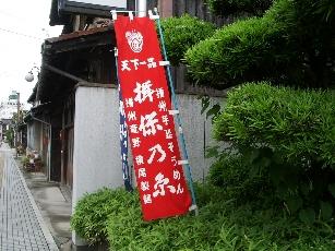 Tatsuno1