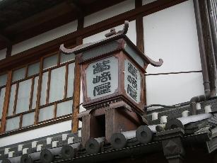 Tatsuno5