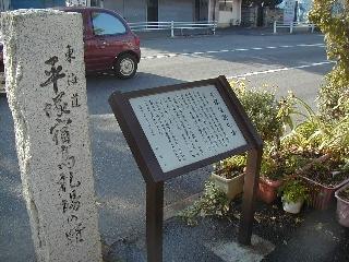 Toukaidou3_1