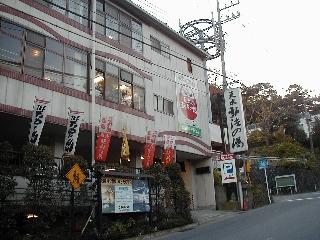 Toukaidou3_6