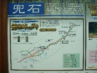 Toukaidou4_10