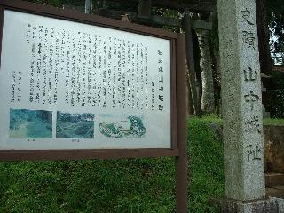 Toukaidou4_12