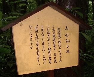 Toukaidou4_3