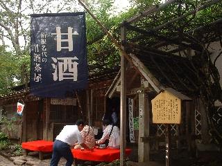 Toukaidou4_5