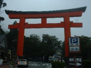Toukaidou4_7