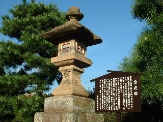 Toukaidou5_3