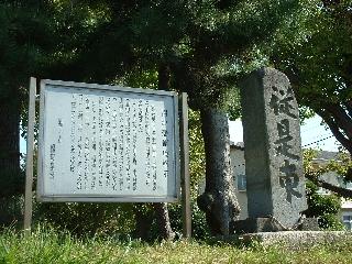 Toukaidou5_4