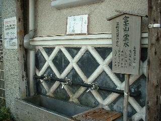 Toukaidou5_5