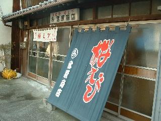 Toukaidou6_4