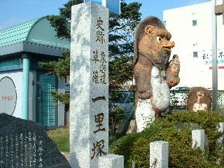 Toukaidou6_8