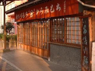 Toukaidou6_9