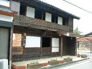 Toukaidou8_11