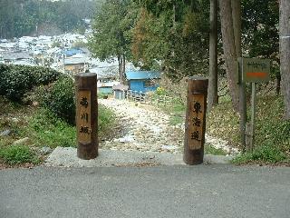 Toukaidou8_3