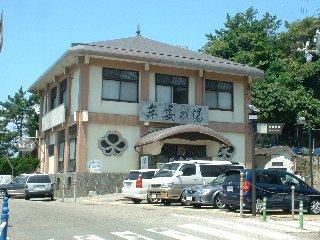 2004_0703_nanki3.jpg