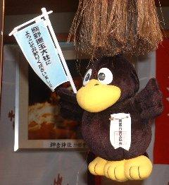 2004_0703_nanki5.jpg