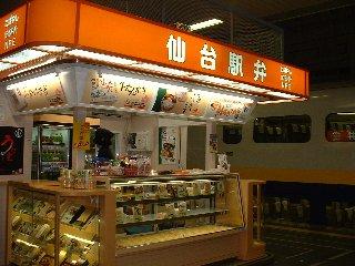 2004_0719_sendai_ekiben.jpg
