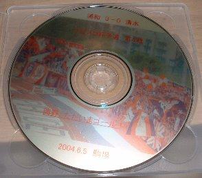 2004_0829_DVDPHOTO.jpg