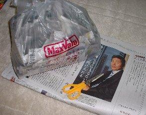 2004_1114_kamifubuki.jpg
