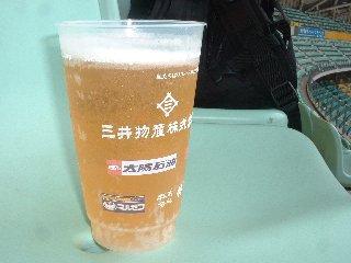 OITA2004_5.jpg