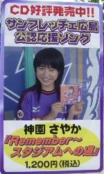 05-09-18_hiroshima1