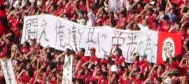 05-09-18_hiroshima4