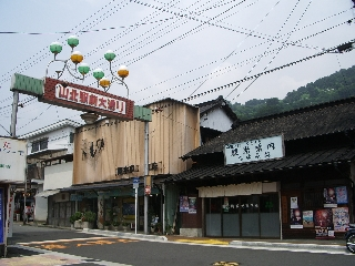 0508yamakita