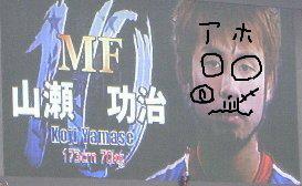 17-05-16yokohama3